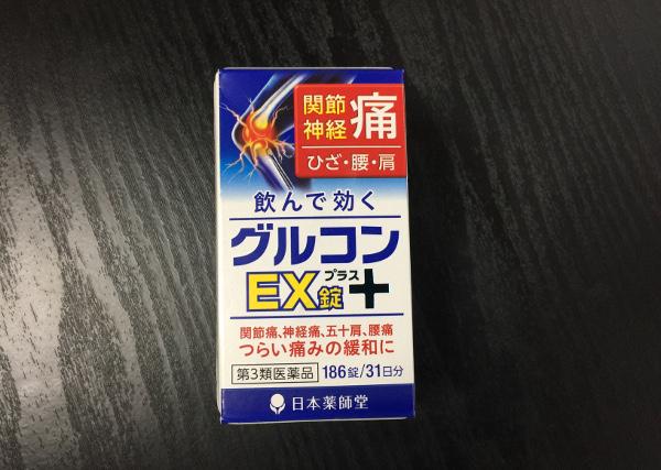 グルコンEX錠プラスのパッケージ