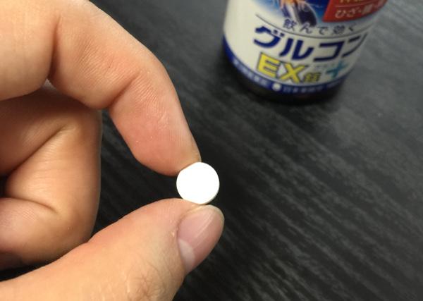 グルコンEX錠プラスの粒