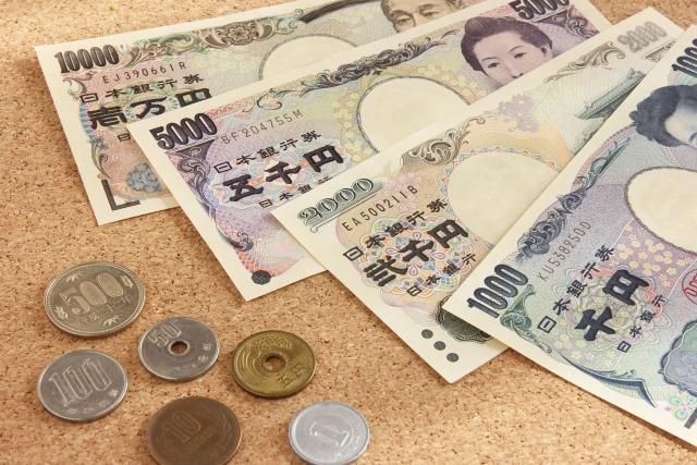 kankai(カンカイ)の価格