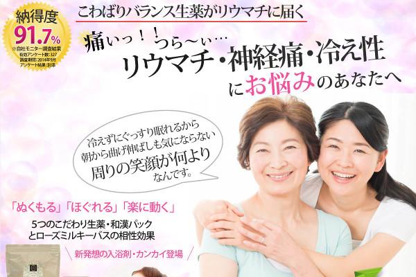 kankai(カンカイ)の評判・口コミ