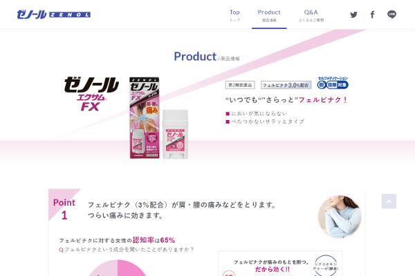 ゼノールエクサムFXの評判・口コミ